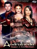 Андромеда - 4 сезон (Andromeda) (6 DVD-Video)