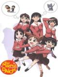 Азуманга TV (Azumanga Daioh TV) (8 DVD-Video)