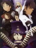 Фантом Бугипоп TV (Boogiepop Phantom TV) (4 DVD-Video)