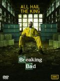 Во все тяжкие - 5 сезон (Breaking Bad) (6 DVD-9)