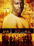 Новый день (Day Break) (4 DVD-Video)