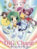 Ди-Ги Чарат TV (DiGi Charat TV) (2 DVD-Video)