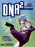 ДНК 2 (DNA^2 OVA) (3 DVD-Video)