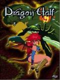 Полудракон (Dragon Half) (1 DVD-Video)