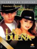 Хозяйка (La Duena) (16 DVD-Video)