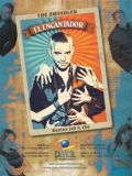 Обольститель (El encantador) (8 DVD-Video)