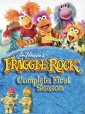 Скала Фрэгглов - 1 сезон (Fraggle Rock) (8 DVD-Video)
