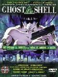 Призрак в доспехе 1 (Ghost in The Shell Movie 1) (1 DVD-9)