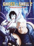 Призрак в доспехе 2 - Невинность (Ghost In The Shell Movie 2 Innocence) (1 DVD-9)