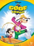 Гуфи и его команда [78 серий] (Goof Troop) (13 DVD-Video)