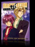 Гравитация: парни со сцены (Gravitation OVA) (1 DVD-Video)