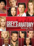 Анатомия страсти - 4 сезон (Grey's Anatomy) (5 DVD-9)