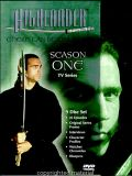 Горец - 1 сезон (Highlander) (8 DVD-Video)