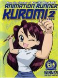Куроми работает над аниме 2 (Animation Runner Kuromi 2) (1 DVD-Video)