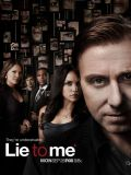 Теория лжи - 2 сезон (Lie to Me) (6 DVD-9)