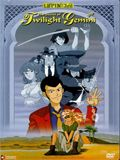 Люпен III: Тайна алмазов-близнецов (Lupin 3 Movie - Secret of Twilight Gemini) (1 DVD-Video)