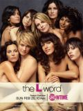 Секс в другом городе - 1 сезон (The L Word) (4 DVD-Video)