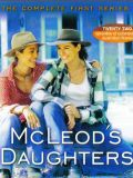 Дочери МакЛеода - 1 сезон (McLeod\'s Daughters) (4 DVD-Video)