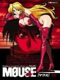 Мышь (Mouse) (2 DVD-Video)