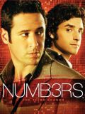 Числа - 3 сезон (Numb3rs) (6 DVD-Video)