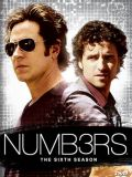 Числа - 6 сезон (Numb3rs) (4 DVD-Video)