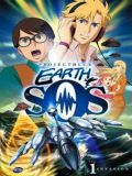"Project Blue Earth SOS (Проект: ""Земля SOS"") (3 DVD-9)"