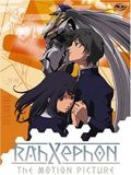 Раксефон - Фильм (RahXephon Movie - Pluralitas Concentio) (1 DVD-Video)