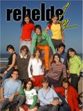 Мятежный дух - 1 сезон (Rebelde Way) (23 DVD-Video)