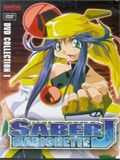 Воины-марионетки Джей (Saber Marionette J TV) (8 DVD-Video)