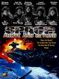 Космос: далекие уголки [23 серии] (Space Above and Beyond) (6 DVD-Video)