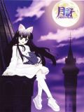 Фаза Луны (Tsukuyomi: Moon Phase) (7 DVD-Video)