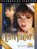 Узурпаторша [102 серии] (La Usurpadora) (21 DVD-Video)
