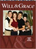 Уилл и Грейс - 3 сезон (Will & Grace) (4 DVD-9)