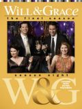 Уилл и Грейс - 8 сезон (Will & Grace) (4 DVD-9)