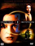 Секретные материалы - 2 сезон (The X-Files) (6 DVD-9)